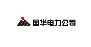 国华电力公司